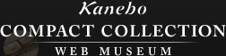 COMPACT COLLECTION -Kanebo WEB MUSEUM-